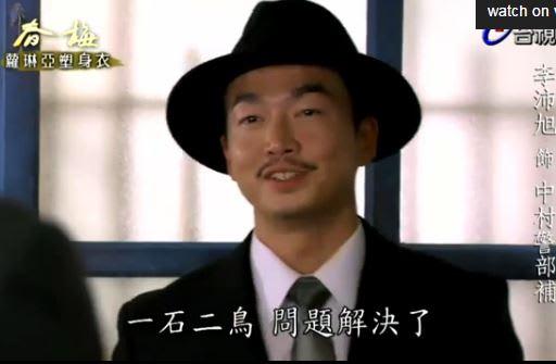 パトリック・リー ドラマ「HARU...