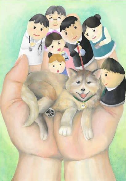 平成30年度動物愛護週間ポスターのデザイン絵画コンクール受賞