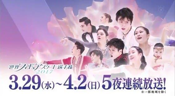 世界フィギュアスケート選手権20...