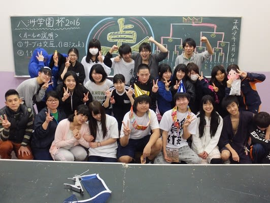 洲 大学 八 学園