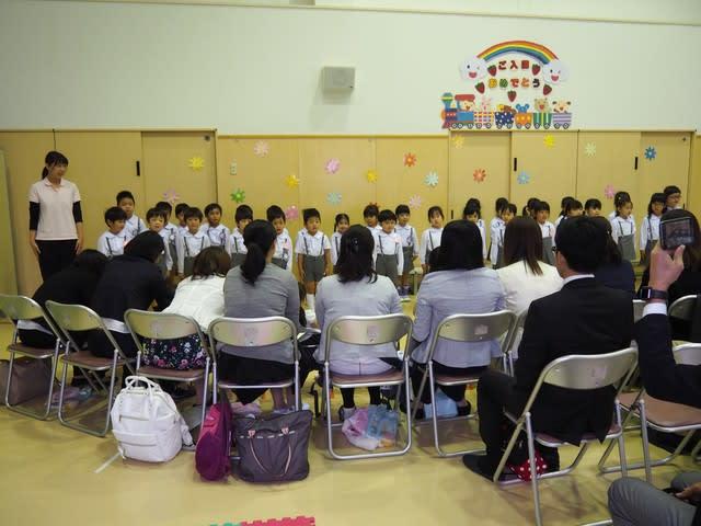 幼児教室・いちご組入園式