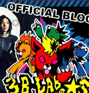 3B LAB.☆S OFFICIAL BLOG