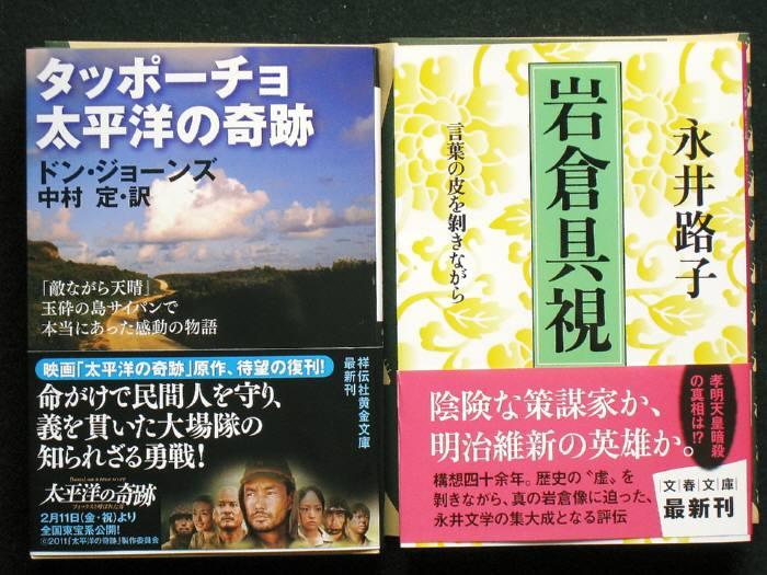Book024