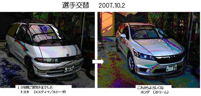 20071002