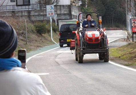 公道 トラクター