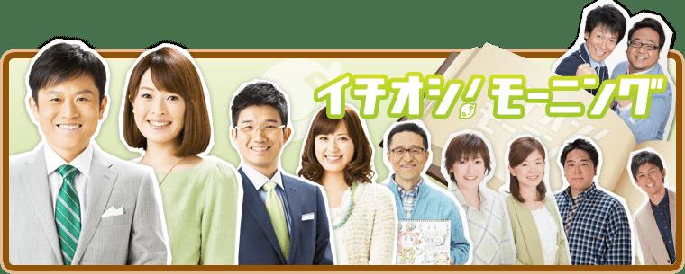 碓井広義ブログ