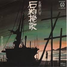 昭和 歌謡 ベスト テン dx
