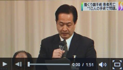 千葉県がんセンター10人の手術に問題【NHK】