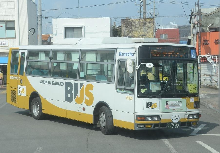 湘南神奈交(秦野営業所)のバス - バスの部屋