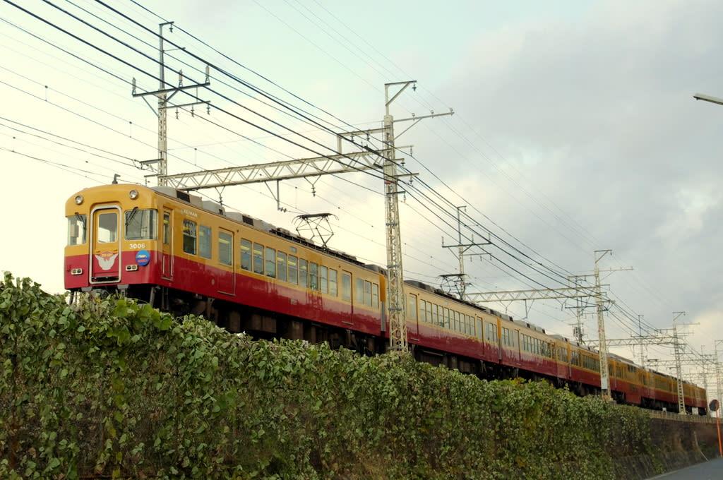 京阪旧3000系特急車クラッシックタイプ