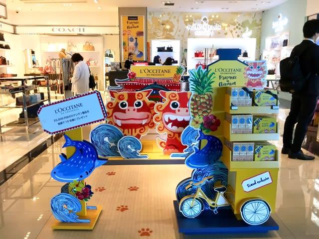 沖縄 空港 免税 店
