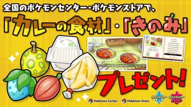 級 ポケモン カレー リザードン 【ポケモン剣盾】リザードン級カレーの作り方!材料集めとおすすめ食材レシピ