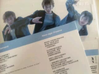seventeen ways ~三浦大知くんfanブログ
