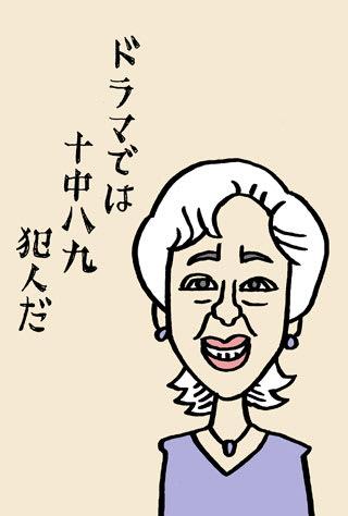 山口果林の似顔絵