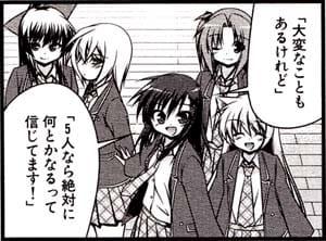 Manga_time_kr_carat_2013_08_p156
