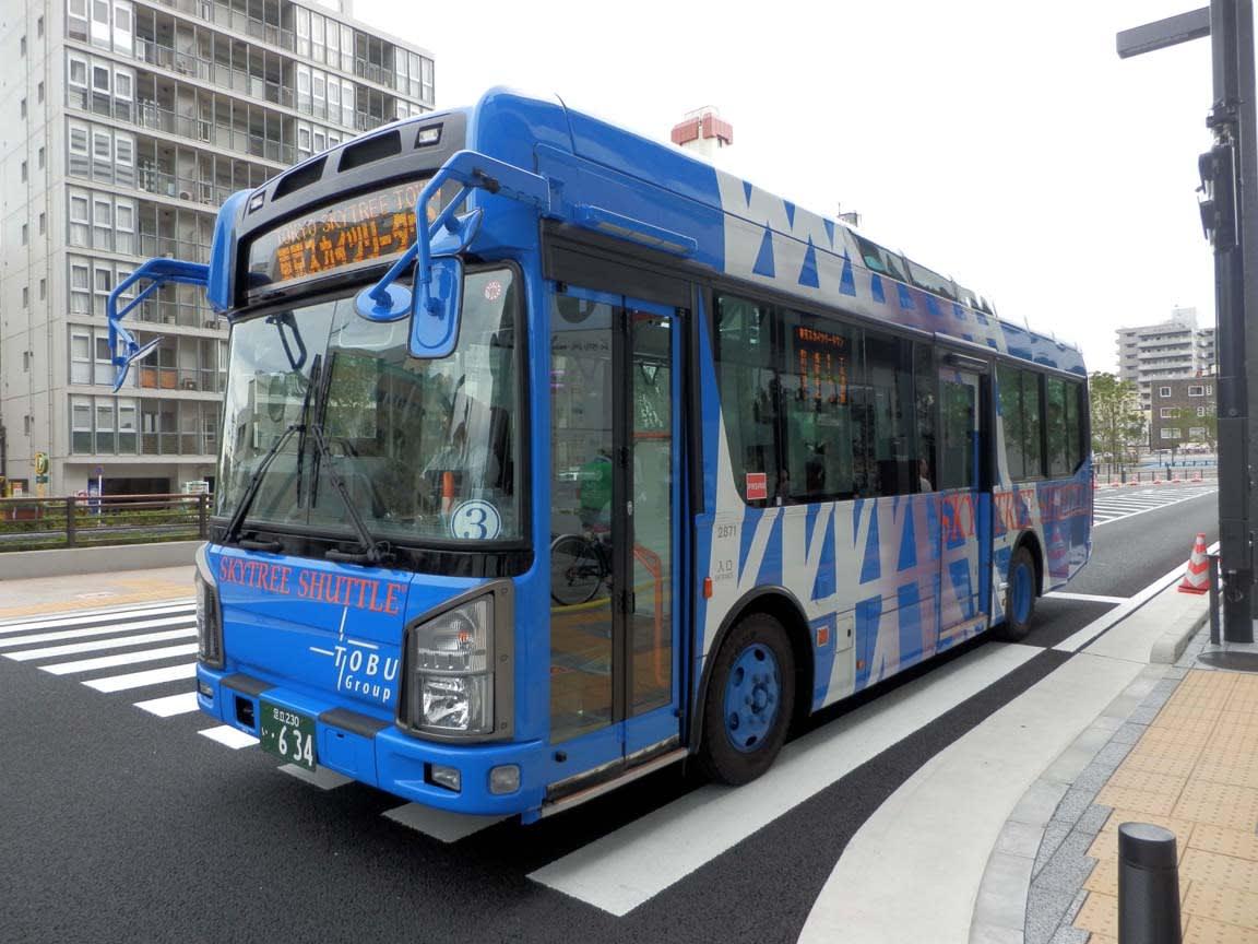 石狩市が運行するバス - JapaneseClass.jp