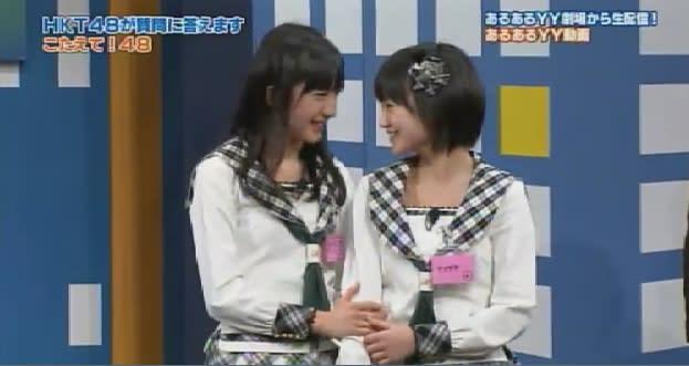 2月28日 あるあるYYテレビ HKT48...