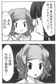 https://blogimg.goo.ne.jp/user_image/1e/7c/e46795a9dcfb7a86b9bf6ad38f72fe84.jpg