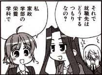 Manga_time_or_2011_08_p170_2