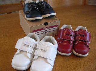 無印良品「子供靴」