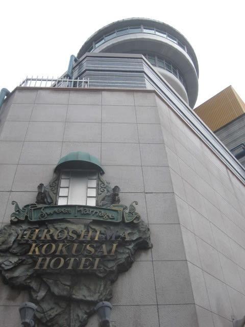 回転 ホテル レストラン ニューオータニ 展望