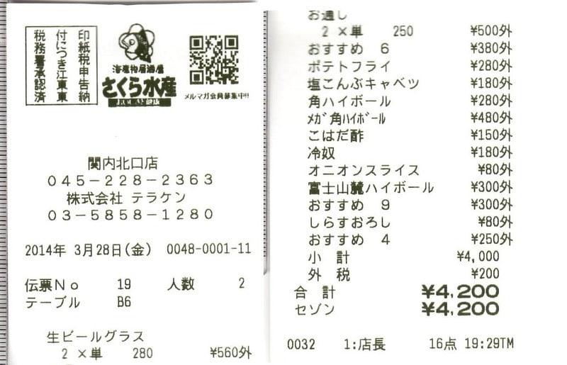 Img007_1024