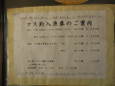 S20130326rimg0234kakakuhyo