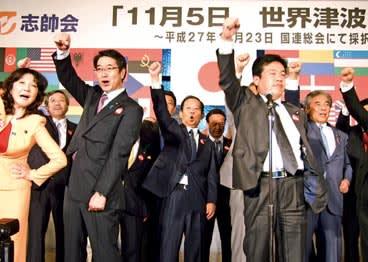 二階派パーティーに4500人 防災減災へ決意、参院選勝利へ結束 ...