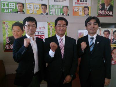 岡山から香川、そして福岡へ - ...