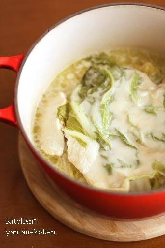 煮 クリーム 鶏肉 白菜