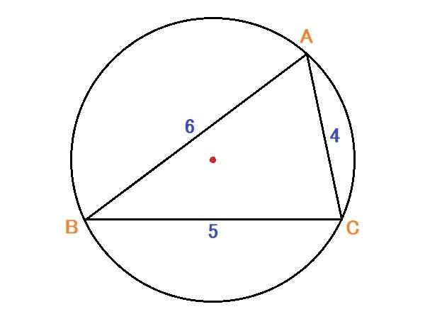 外接 円 の 半径 公式