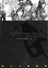 Gantz29