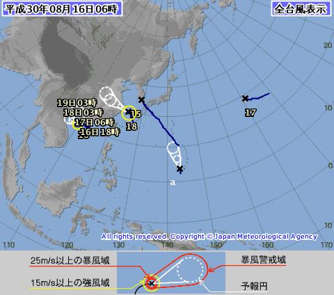米 軍 情報 たまご 台風