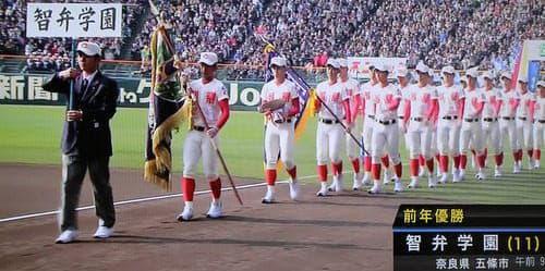 春はセンバツから――第89回選抜高校野球大会が開幕 - たにしのアブク 風綴り
