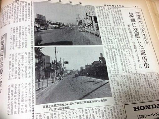 フクニチ新聞