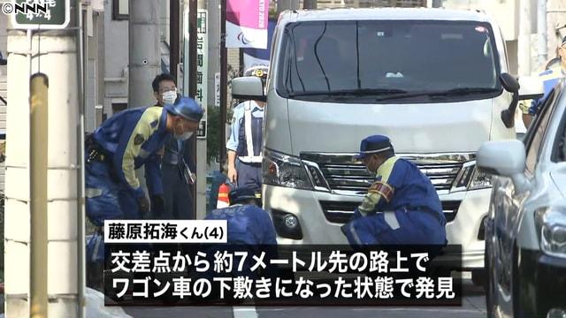 事故 スケボー 腹ばい 【東京】スケボーの5歳男児はねられ死亡 男性