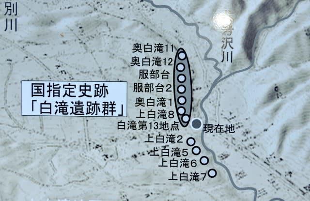 遠軽町埋蔵文化財センターへ(3/3...