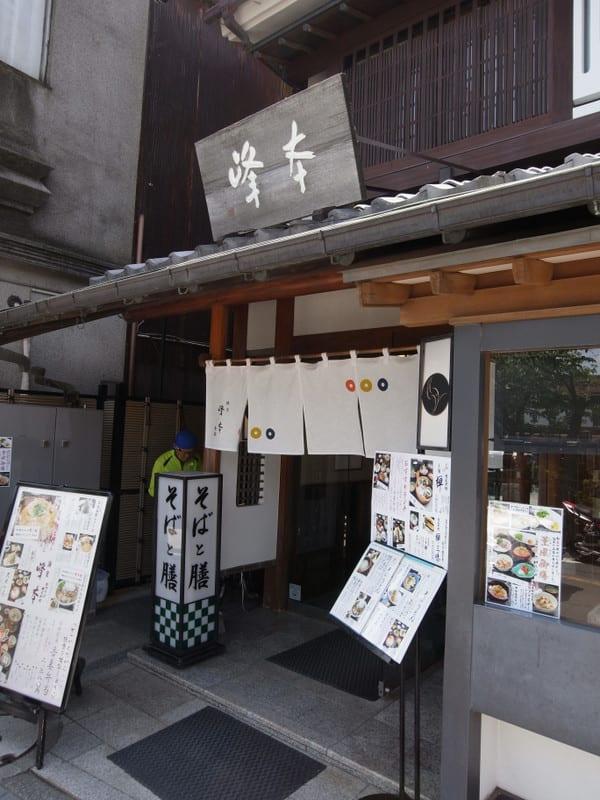Kamakura_05