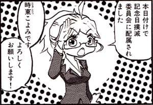 Manga_time_or_2012_09_p178