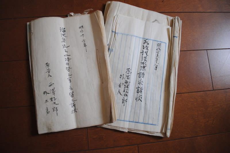 Inamimachi4_026