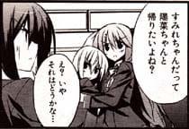 Manga_time_kr_carat_2011_08_p116