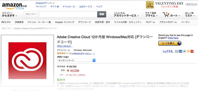 creative cloud ダウンロード