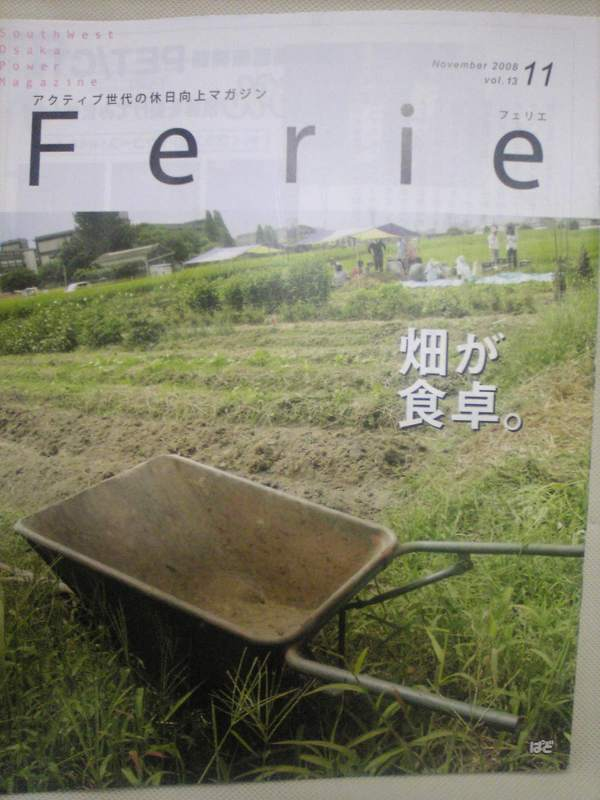 Ferie_3