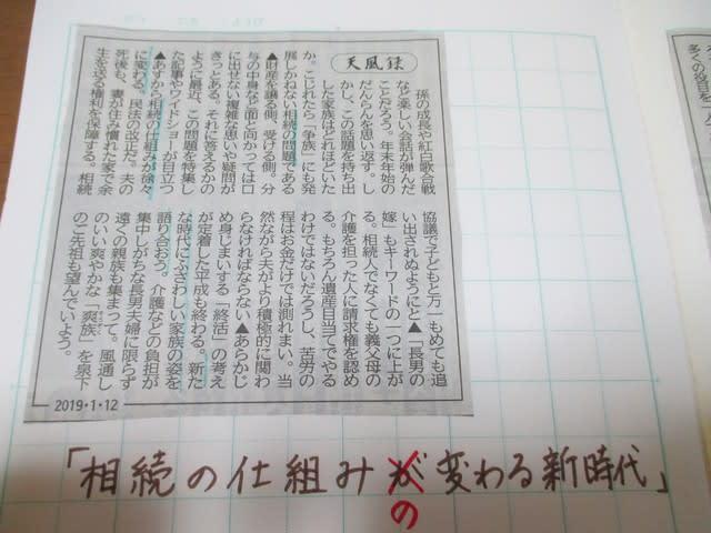 中国 新聞