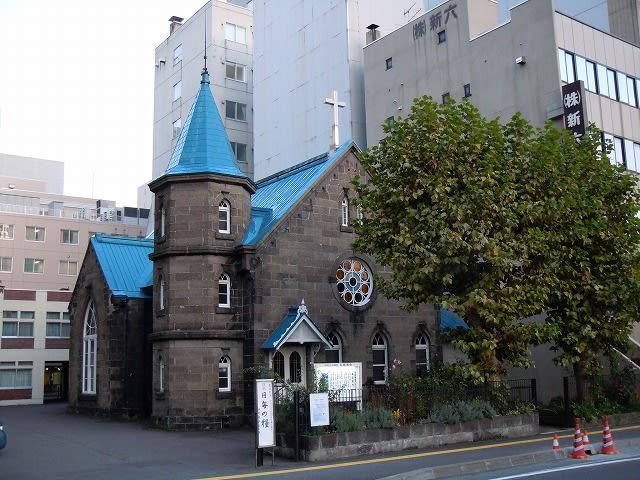 日本キリスト教団札幌教会 - SAPPORO・DE・SANPO