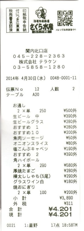 Img004_1024