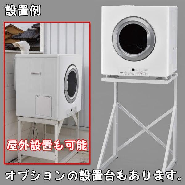 ガス衣類乾燥機の設置台