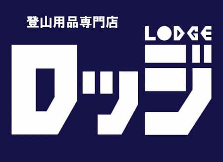 Lodge_1