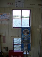 「竜馬」に設置されている「水上バスの旅ピンズ」