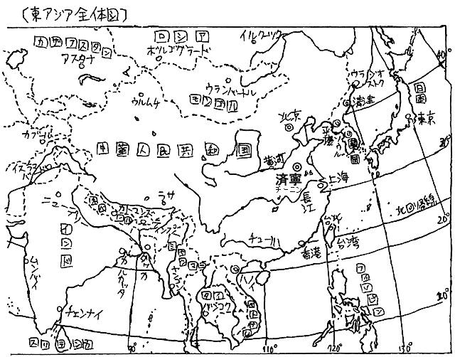 中国周辺の全体図(チーニン)